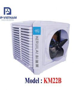Máy làm mát Keruilai - KM22B